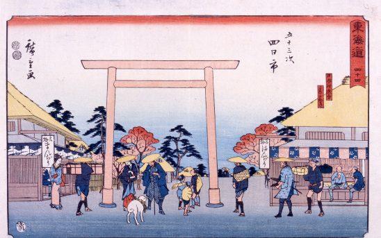 Illustration of Yokkaichi by Utagawa Hiroshige