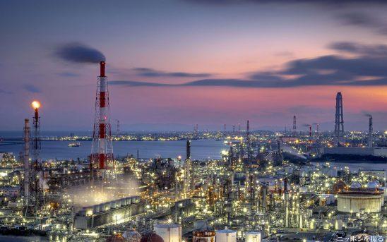 Modern day Yokkaichi port view